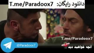 آنچه در قسمت نهم سریال ساخت ایران 2 خواهید دید