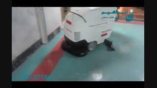 اسکرابر - کفشوی بیمارستانی آنتی باکتریال