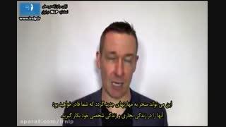 پیام انجمن ان ال پی آمریکا به ملت ایران