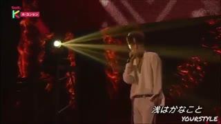 یه ویدیو از اجرای یونگ سنگ تو power of k