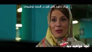 سریال ساخت ایران 2 قسمت هشتم ( سریال ساخت ایران 2 قسمت 8 ) (ساخت ایران 2 قسمت 8) نماشا