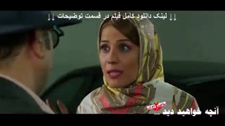 قسمت 8 ساخت ایران 2 (قسمت هشتم فصل دوم)(دانلود کامل و آنلاین) Full 1080p | دانلود قسمت 8 هشتم سریال ساخت ایران2 غیر رایگان خرید