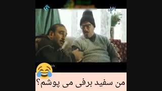 تیکه های پایتخت خندهدارترین سکانس ها