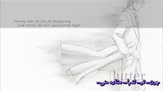 تیتراژ ef - a tale of melodies  فارسی