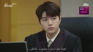دانلود قسمت سیزدهم سریال کره ای خانوم حمورابی 2018 با بازی گوآرا و ال (عضو اینفینیت) + زیرنویس فارسی چسبیده
