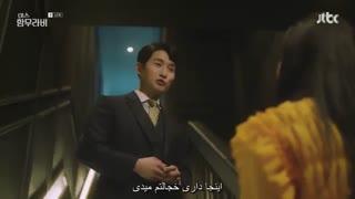 دانلود قسمت دوازدهم سریال کره ای خانوم حمورابی 2018 با بازی گوآرا و ال (عضو اینفینیت) + زیرنویس فارسی چسبیده