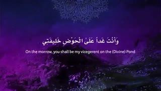دعای ندبه - اباذر الحلوجی