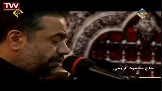 دعای ندبه - محمود کریمی