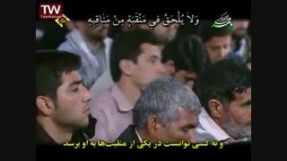 دعای ندبه - حاج مهدی سلحشور