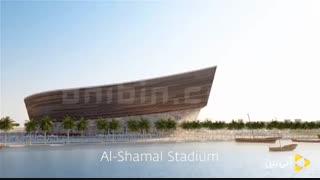 ورزشگاه های جام جهانی 2022 قطر - آنی بین