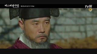 زیرنویس فارسی سریال کره ای آقای آفتاب بروز شد