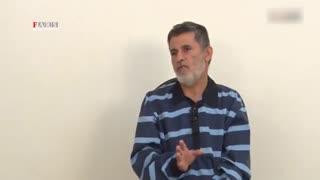 اعتراف عامل حمله تروریستی به مجلس