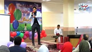صحبت کردن رمزی در داروخانه (کمدین سامان طهرانی)