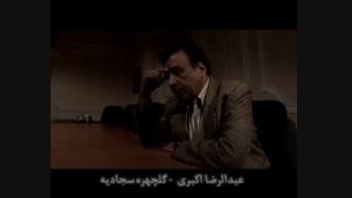 موسیقی متن فیلم سینمایی تلخون
