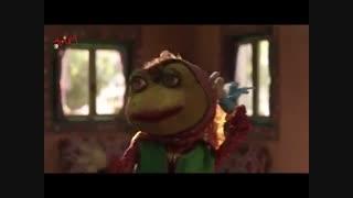 سومین تیزر فیلم خاله قورباغه +دانلود کامل