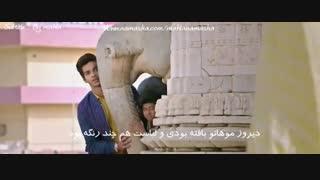 تریلر رسمی فیلم Dhadak (ضربان) .. با زیرنویس فارسی توسط خودم .. پیشنهادی