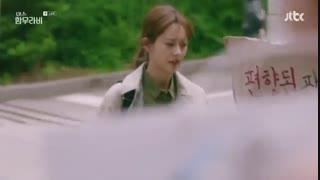 قسمت 14 سریال کره ای خانوم حمورابی 2018 با بازی گوآرا و ال (عضو اینفینیت) + زیرنویس فارسی آنلاین