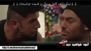 سریال ساخت ایران2 قسمت9  دانلود قسمت نهم فصل دوم ساخت ایران HD . نماشا نهم۹