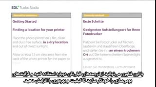 انقلاب در صنعت ترجمه با استفاده ترادوس استودیو