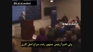 سلاح جدید آمریکا علیه ایران