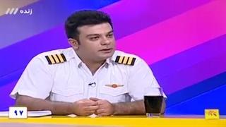 ادعای یک خلبان: شرکتهای هواپیمایی خلبان را مجبور میکنند با وجود نقص فنی پرواز کند