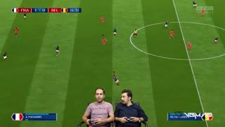 بازی فرانسه بلژیک   جام جهانی 2018 روسیه
