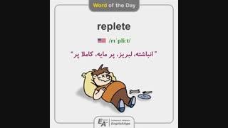 آموزش 1100 واژه ضروری انگلیسی - لغت 5
