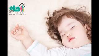برنامه زمانی خواب کودک