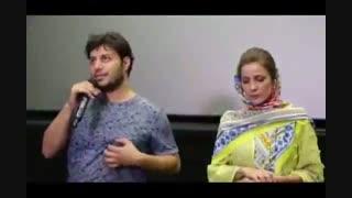 اکران مردمی فیلم دارکوب باحضور بازیگرها