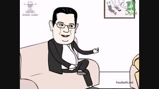 جدیدترین انیمیشن سوریلند -پرویز و پونه - خواستگار اومده