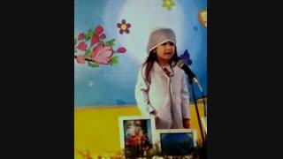 مهد کودک درخشان - مشهد