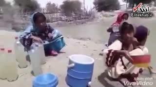وضعیت آب شرب در روستاهای سیستان و بلوچستان/ مردم از آب رودخانه استفاده میکنند