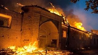 آتشسوزی مسجد جامع سارى به علت اتصال سیم برق/ تاریخ سه هزار ساله مازندران کاملا در آتش سوخت