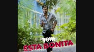 آهنگ' استا بنیتا Esta Bonita (حسین تهی) اسپانیایی!