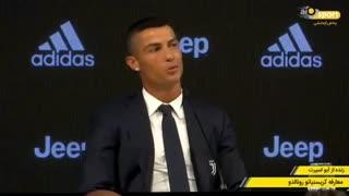 صحبت های کریس درباره تشویق های هواداران یوونتوس در بازی مقابل رئال مادرید