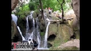 آبشارمینیاتوری چهارمحال وبختیاری