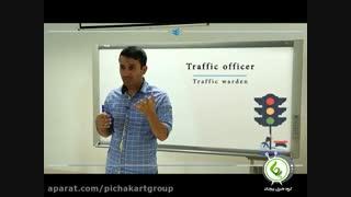 آموزش مکالمه زبان انگلیسی با مهندس زبان