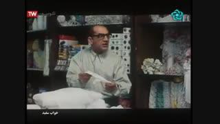 فیلم سینمایی ایرانی (خواب سفید)