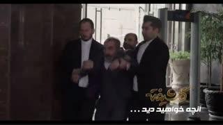 """دانلود سریال گلشیفته قسمت 15 """"قسمت 15 سریال گلشیفته"""" با لینک مستقیم"""
