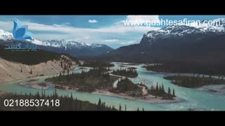 طبیعت دیدنی کانادا