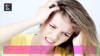 8 دلیل چرب شدن بی اندازه مو
