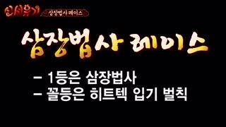 برنامه کره ای تلویزیونی(سفر به غرب) باحضور بازیگر لی سونگی/قسمت اول٭درخواسـتی٭