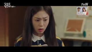 سریال کره ای بیا غذا بخوریم 2018 با بازی Goo Dae Young فصل سوم قسمت دوم - [ با زیرنویس فارسی چسبیده ]