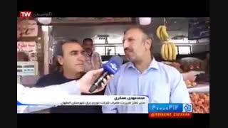 گزارشی از خاموشیهای برق اصفهان و روشهای اطلاع رسانی برنامه هفتگی قطع برق