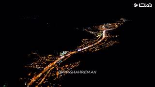 ماکو{شهر سنگی ایران}