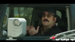 قسمت نهم ساخت ایران2 (سریال) (کامل) | دانلود قسمت9 ساخت ایران 2 (خرید) - طرفداری + قانونی