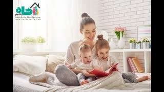 برنامه ریزی برای کودک