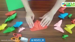 اموزش ساخت پروانه کاغذی
