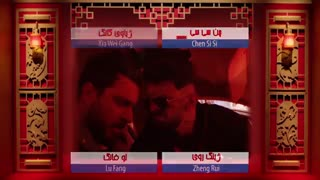 قسمت 9 فصل 2 ساخت ایران 2 کیفیت ( 1080 HQ ) خرید قانونی - از سایت نماشا لینک مستقیم