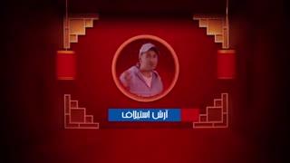 قسمت ( جدید ) ( سریال ) ساخت ایران فصل دوم ( قانونی و رایگان ) دانلود مستقیم و کیفیت عالی